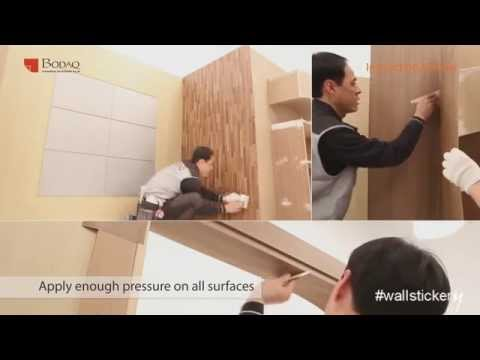 How to install self adhesive wallpaper tutorial by #wallstickery