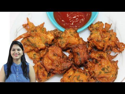 Lauki Pyaz ke Pakode | Doodhi Pyaaz ka Pakoda | Pakora Recipe in Hindi | Onion Pakora | Pakoda