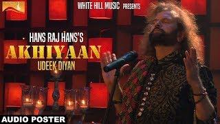 Akhiyaan Udeek Diyan (Audio Poster) Hans Raj Hans   White Hill Music   Releasing on 17th November