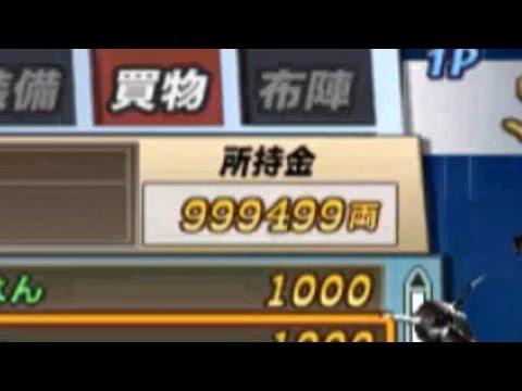[TUTORIAL] Cheat Senggoku Basara 2 PS2   SKILL & LEVEL MAX [PCSX2]