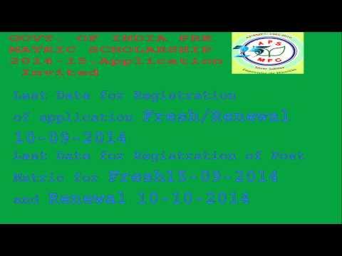 Govt Of  India  Pre Matric Post Matric Scholar ship 2014-15