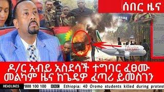 Addis TM Videos - Veso club Online watch