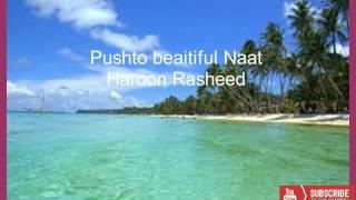 New Heart Touching Pushto Khaista ao Mazidar Naat 2017