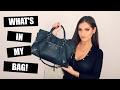 WHAT'S IN MY BAG♡ BALENCIAGA CITY