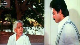 Venkatesh And Nirmalamma Emotional Scene | Telugu Scenes | Vendithera