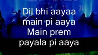 Ramta Jogi-Karaoke & Lyrics-Taal
