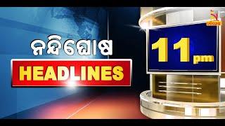 Headlines@11PM   2nd July 2020   NandighoshaTV