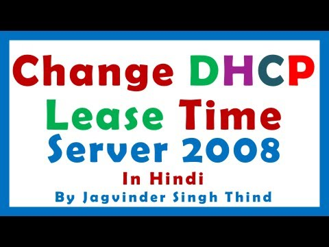 Change DHCP Lease time - Windows Server 2008 DHCP Part 5