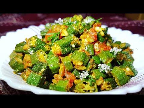 बहेतरीन भिंडी और मूंगफली की सब्जी | Bhindi Mungafali sabzi | bhindi recipe | bhindi masala