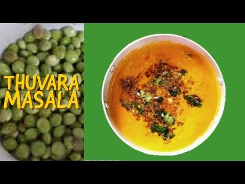 Tuvaramani curry | Tuvara masala curry | Tuvara Masala recipe in Malayalam
