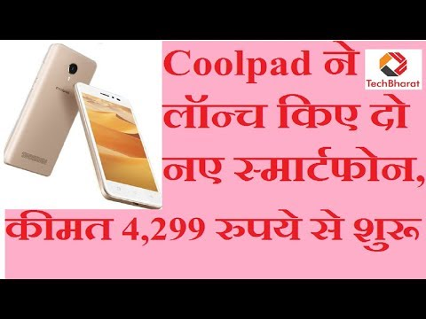 Coolpad A1 and Coolpad Mega 4A Launched| Features | Price in India