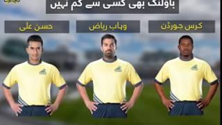 Super League ki hamesha say favourite team Peshawar Zalmi