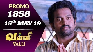 VALLI Promo | Episode 1858 | Vidhya | RajKumar | Ajai Kapoor | Saregama TVShows Tamil