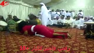 رقص معلايه فاحش متعة للكبار + 18