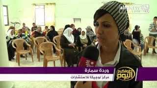 جمعية رعاية الأم والطفل تنظم محاضرة حول كيفية تعامل الأسرة مع أبنائها الطلبة