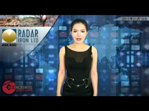 Xanadu (ASX:XAM): ABN Newswire Australian Video January 19, 2011