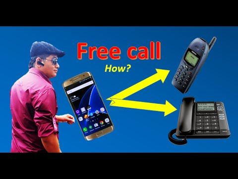 How to make a free call smart phone to landline phone nepali tutorial video 2016 HD