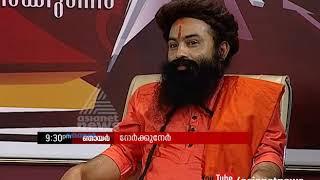 Nerkkuner PROMO | നേര്ക്കുനേര് പ്രമോ | 23 Sep 2017