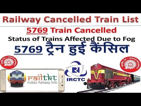 5769 ट्रैन हुई कैंसिल  Railway Cancelled Train List  5769 Train Cancelled  Affected Due to Fog