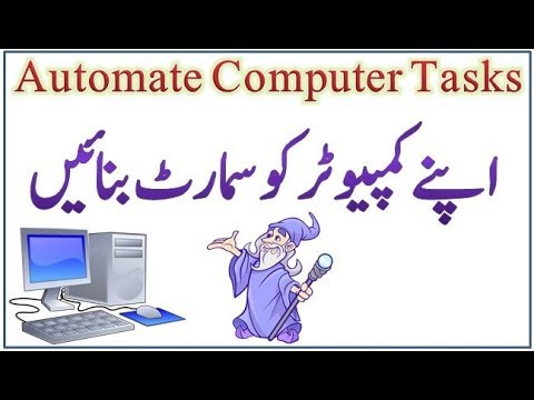How To Automate Computer Tasks Using Ellp Software |Pc Assistant|