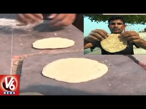 Heat Wave Effect: Varanasi Youth Makes Roti On Ganga Ghat | V6 News