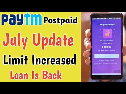 Paytm Update 4 July 2019 ¦ Send Paytm Wallet to bank new charge ¦Add