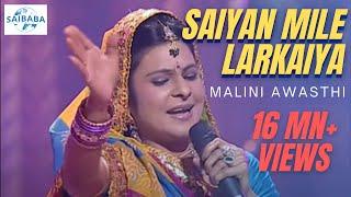 Saiyan Mile Larkaiya | MALINI AWASTHI | Awadhi Folk | JUNOON