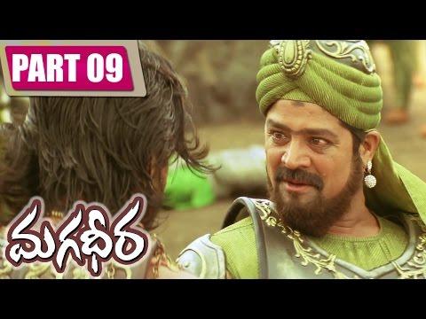 Xxx Mp4 Magadheera Telugu Full Movie Ram Charan Kajal Agarwal Part 9 3gp Sex