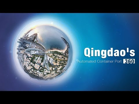 Qingdao 360: A look at Asia's first automated container port