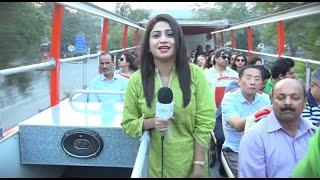 Sightseeing Lahore Bus Tour