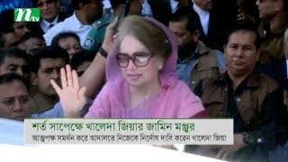 Khaleda Zia speaks to court supporting himself in Zia orphanage trust case