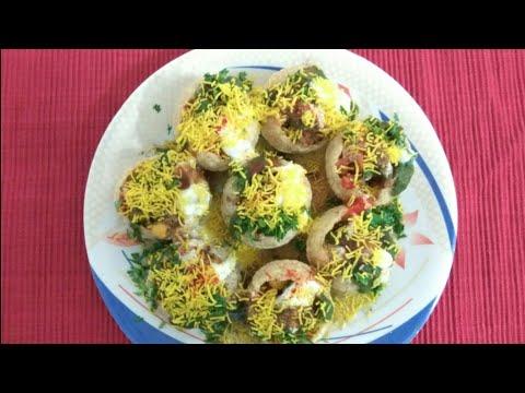 Dahi Puri Recipe || How to make Dahi Batata Puri Recipe||Street Foods || Dahi  Puri in hindi