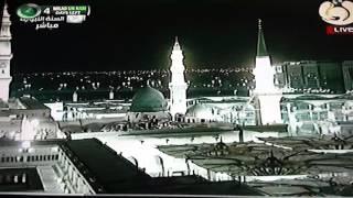 Shahbaz Hassan Qadri Aqse Rooh E Mustafa Noor TV