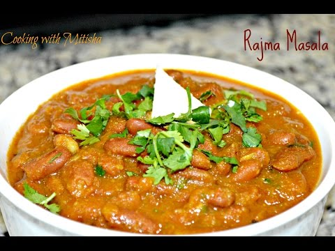 Rajma Masala (Kidney Beans) Curry | Punjabi Rajma Masala | How to make Perfect Rajma masala