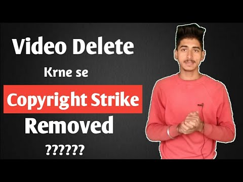 Copyright strike removed || video delete Copyright remove Truth explain