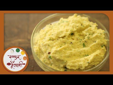 Ambe Dal - आंबे डाळ | Raw Mango Side Dish | Recipe by Archana in Marathi