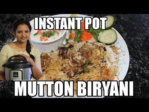Instant Pot Mutton Biryani | Hyderabadi Dum Biryani