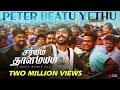 Peter Beatu Yethu Tamil Lyrical Video Sarvam Thaala Mayam Rajiv Menon AR Rahman GV Prakash mp3