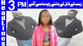 Changes of Zainab