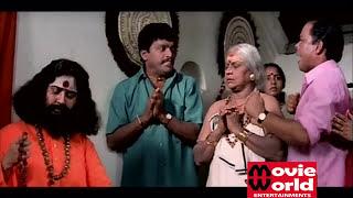 ഏത് ഇല്ലത്തെ ആണെങ്കിലും ഉരുപ്പടി കൊള്ളാം..!! | Malayalam Comedy | Latest Comedy | Super Hit Comedy