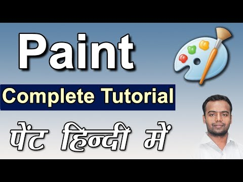 paint complete tutorial in hindi