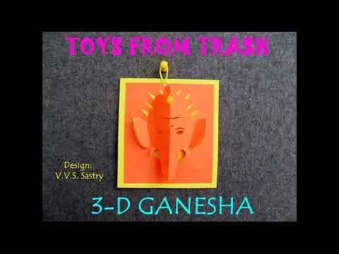 3-D Ganesha | Marathi | Paper Sculptor