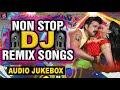 Pawan Singh DJ Songs - Bhojpuri Nonstop DJ Remix - NONSTOP PARTY DJ MIX Sounds