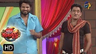 Hyper Aadi Raising Raju Performance | Jabardsth | 31st March 2017| ETV Telugu