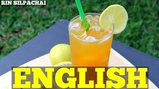 How to make Starbucks Mango Black Tea Lemonade ชามะนาวกลิ่นมะม่วง (English audio)
