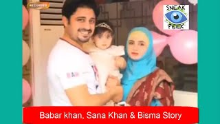Shaista Lodhi Weaping After Listen the Baber 's Story Of Sana Khan Death