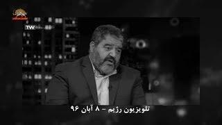 سراسیمگی و هراس سرکردگان سپاه خامنهای از تحریم سپاه پاسداران خامنهای