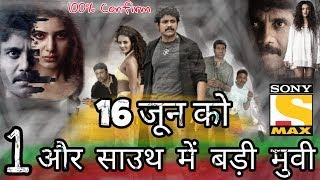 South Movies Jankari Videos 9tube Tv