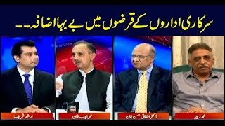 Power Play | Arshad Sharif  | ARYNews | 22 May 2019