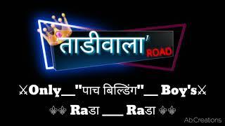 bhaigiri+dialogue Videos - 9tube tv